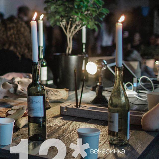Приглашаем вас на вечеринку по случаю дня рождения ARCHPOLE 10 ДЕКАБРЯ! После насыщенной творческой экскурсионной программы погрузимся в вечернюю уютную атмосферу: общение с друзьями и хорошая музыка на двух этажах Электрозавода! Напитки для поддержания тонуса прилагаются! Приглашаем первых 500 человек! Скоро будет вывешена регистрация, которая прекратится при достижения лимита. Полностью вся программа - в предыдущих постах под тегом #8ЛЕТARCHPOLE #деньрождения