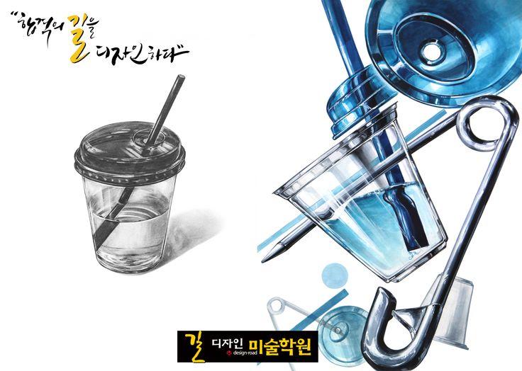 경희대 기초조형디자인 실기유형-강남 길미술학원(기초디자인 전문 미술학원)입시미술학원