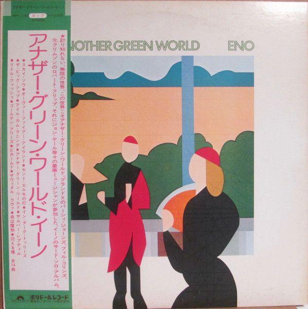 Brian Eno Another Green World Vinyl Lp Album Reissue Discogs