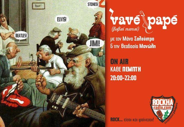 Vave Pape radio show every Thursday 20:00-22:00 www.rockharadio.com