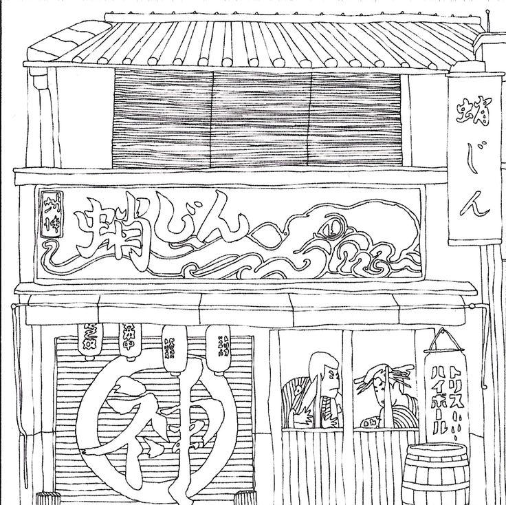 Secret Japan Colouring Book Zoe De Las Cases Coloring Books Sketchbook Journaling Color