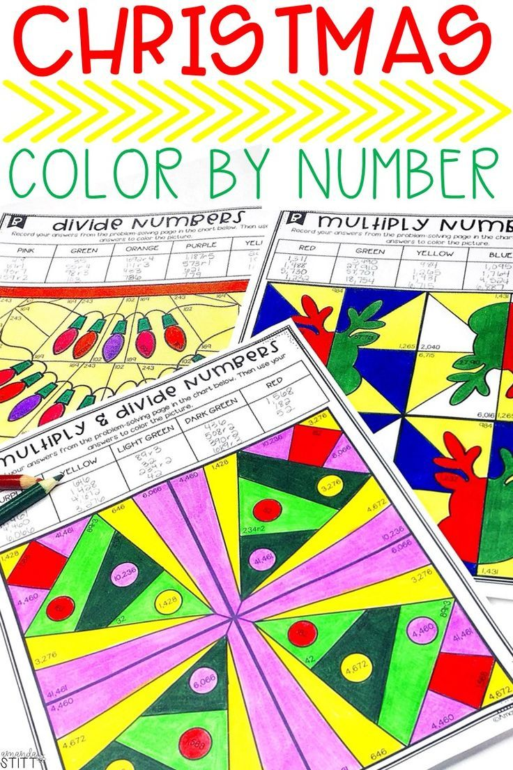 Christmas Math Activities Christmas Color By Number Christmas Math Activities Christmas Math Math Activities [ 1104 x 736 Pixel ]