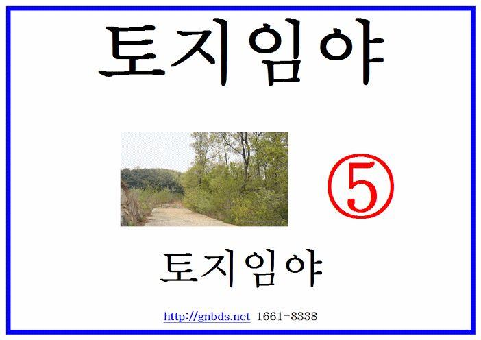 검색 - Google+