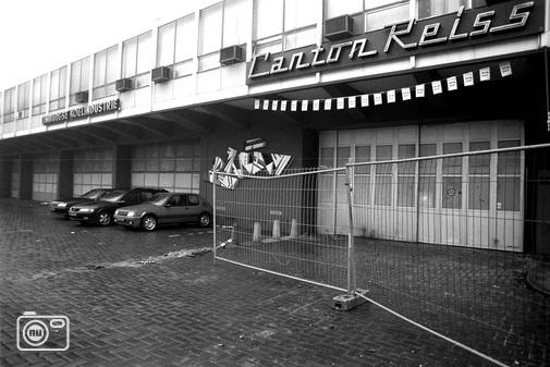 Sloop Canton Reiss aan de Valkenburgerweg in Heerlen. In 1998 waren de aandelen verkocht. Na een periode van leegstand is op deze plek het appartementencomplex Nassaustaette gebouwd.
