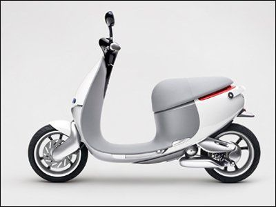 Gogoro to launch smartscooter in Taiwan
