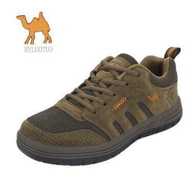 Ramen Life Funny 3D Print Men's Lightweight Sport Sneakers Athletic Running Shoes