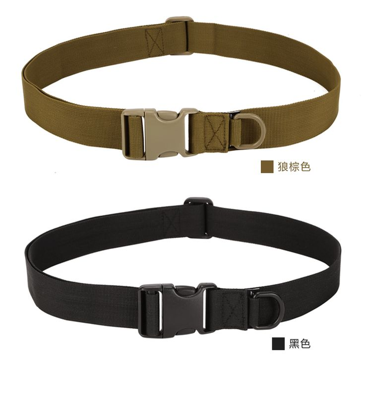 Outdoor Equipment camping Hiking Sport Tactical Belt Men Accessories Belt