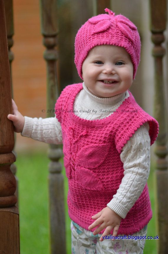 Lady Butterfly Vest is beautiful and stylish garment for your little one. The vest is fancy to knit and comfortable to wear. It is made in