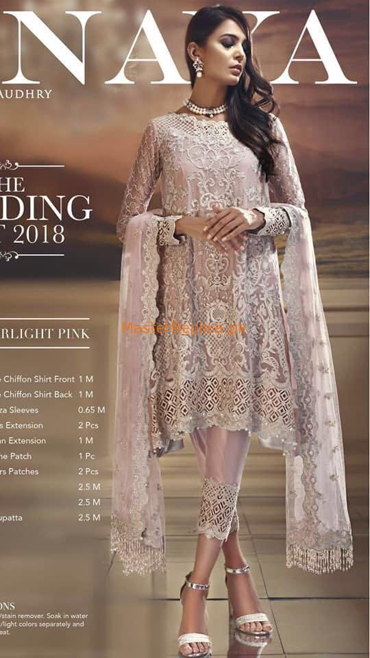 ab87bf32e0 Check Out ANAYA Luxury Embroidered Chiffon Collection Replica 2018 at  Master Replica Pakistan Call/WhatsApp: +923322622227 #pakiclothing ...