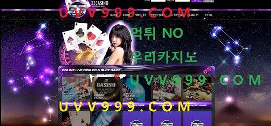 카지노사이트[NOW789.COM]카지노주소 바카라주소 바카라사이트 우리카지노 온라인카지노 온라인바카라