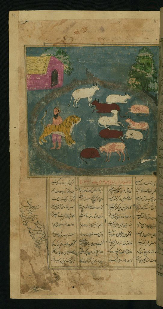 Illuminated Manuscript, Collection of poems (masnavi), A p… | Flickr