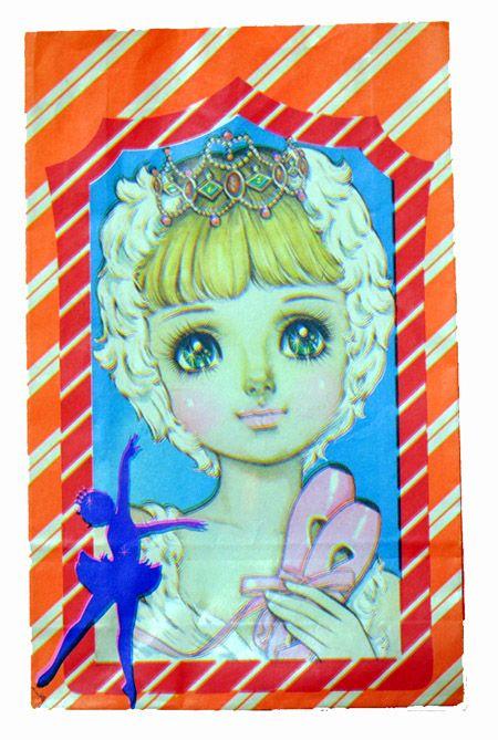 ノスタルジー - Paper Moon -Blytheに恋して-