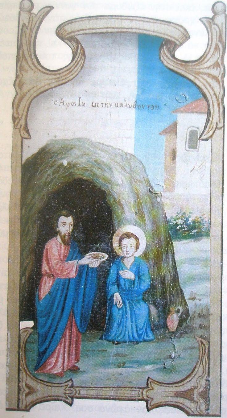 ΙΕΡΕΑΣ ΤΗΣ ΑΝΑΤΟΛΙΚΗΣ ΕΚΚΛΗΣΙΑΣ: Ο άγιος Ιωάννης ο φτωχός για τον Χριστό και καλυβίτης