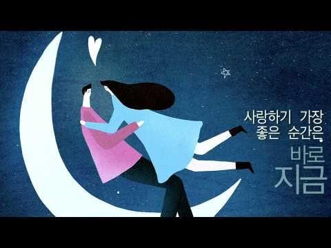 사랑할 때 알아야 할 것들  http://www.kyobobook.co.kr/... [클릭] 구매 바로 가기
