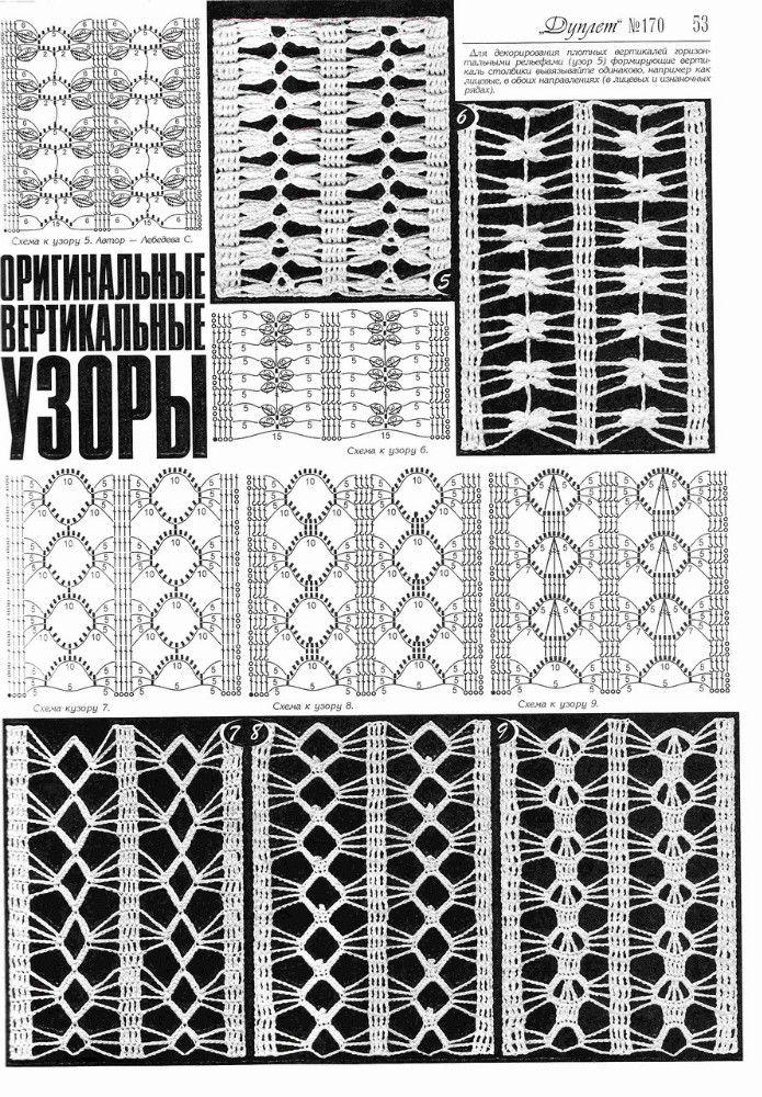 2397 besten irish crochet Bilder auf Pinterest   Irisch häkeln ...