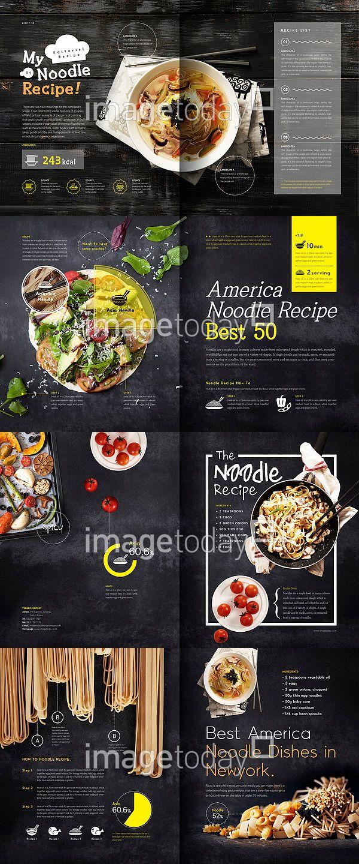 디자인소스 검정색 국수 면류 브로슈어 블랙 빈티지 오브젝트 요리 음식 음식재료 출판 파스타 팸플릿 펜네 편집디자인 푸질리 합성이미지 Design source black noodles cooked noodles Brochures black vintage objects food food ingredients published a brochure penne pasta Design Fu tired composite image editing  #이미지투데이 #imagetoday #클립아트코리아 #clipartkorea #통로이미지 #tongroimages