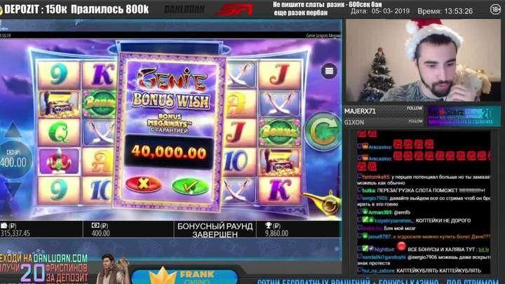 Интернет казино бонус при регистрации онлайн бесплатные игры играть в казино без регистрации бесплатно