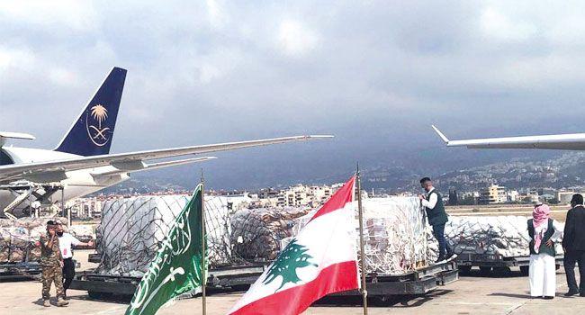 وصول الجسر الجوي السعودي وتقدير لبناني بالغ للمملكة In 2020 Fair Grounds Fun Slide Grounds