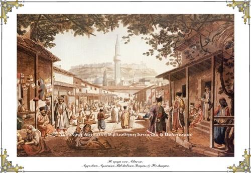 Η αγορα των Αθηνων