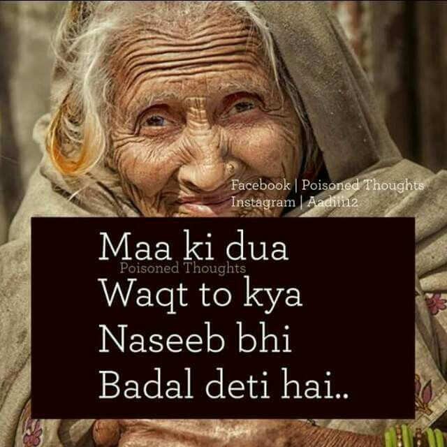 Best Quotes For Mother In Hindi: 415 Best Dua Images On Pinterest