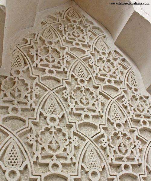 Stone and Marble, Installations, NH Moorish Carving