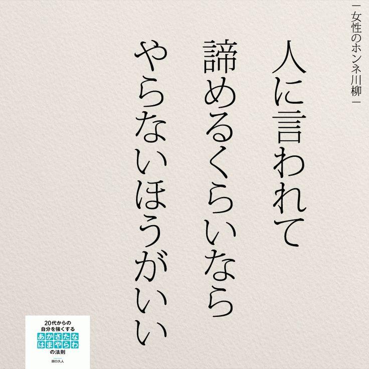 年齢と見た目だけで対象外となる の画像|女性のホンネ川柳 オフィシャルブログ「キミのままでいい」Powered by Ameba