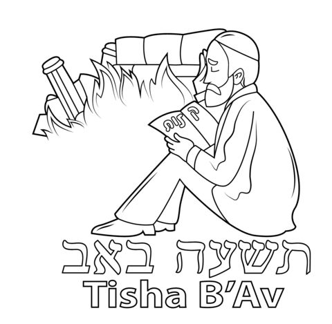 Tisha BAv Coloring Page From Jewish Holidays Category Select 20946 Printable Crafts
