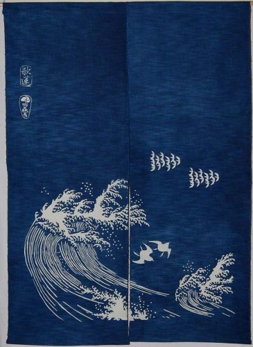 "Denim blue: The taste of Petrol and Porcelain | Interior design, Vintage Sets and Unique Pieces www.petrolandporcelain.com ""big Wave"" by Karen Illman Miller"
