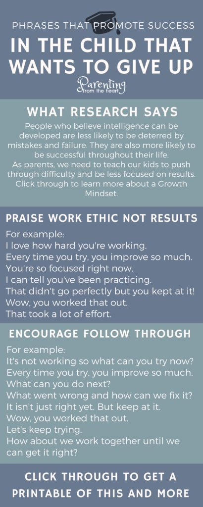 When your child wants to quit, this is what you can do. Comes with free printable with phrases to use to promote a growth mindset and evoke the power of yet. #education #powerofyet #growthmindset #positiveparenting #lifelessons This post was sponsored by YummyMummy.ca #CatholicTeachers