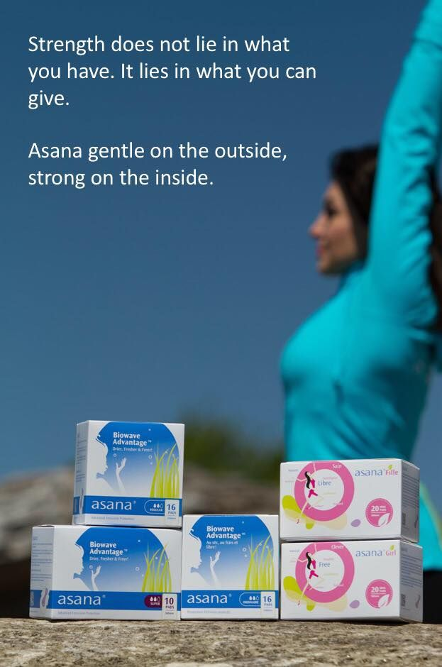 ASANA GENTLE ON THE OUTSIDE, STRONG ON THE INSIDE