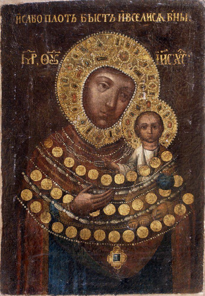 Пряжевская икона Божьей Матери без ризы Горнальского монастыря