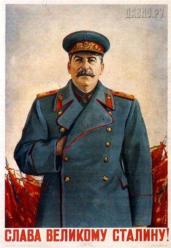 Vladimir (Ras)Putin's Jewish, Communist, and Bloodline Connections