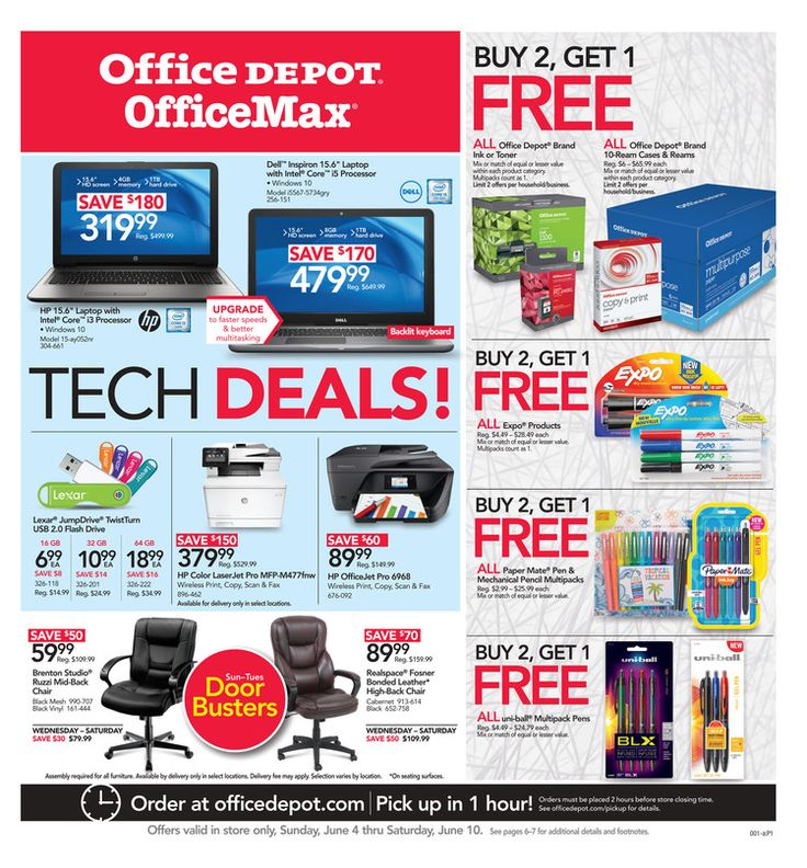 Office Depot / OfficeMax Ad June 4 - 10, 2017 - http://www.olcatalog.com/office/office-depot-weekly-ad.html