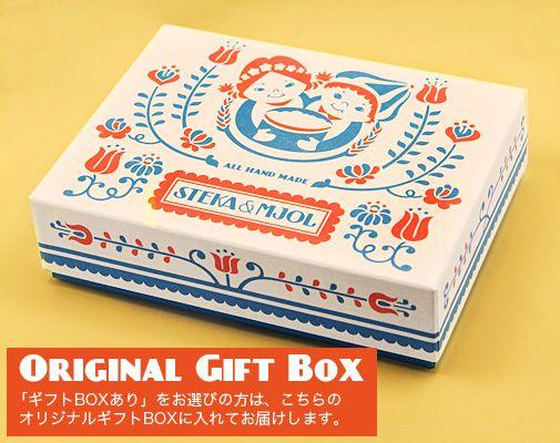 おいしくて見た目もかわいいアイシングクッキーはプレゼントにぴったり。バースデー、出産祝い、ウェディングや、ありがとうを伝えるギフトとして。オーダメイドでひとつひとつ手作りしています。