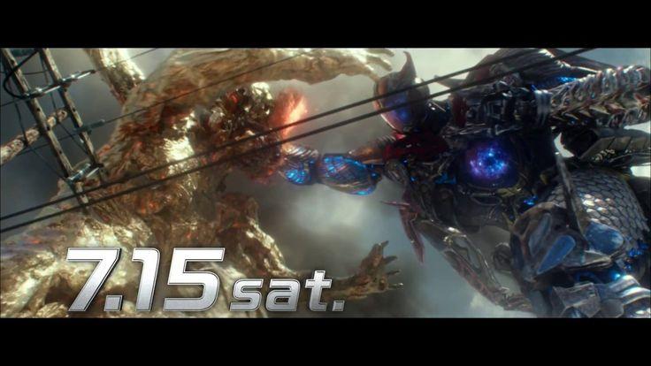Power Rangers 2017 Trailer with Japanese Subtitles 0:16 Action / パワーレンジャー :米国版ゴレンジャー【アクション編】15秒 - YouTube