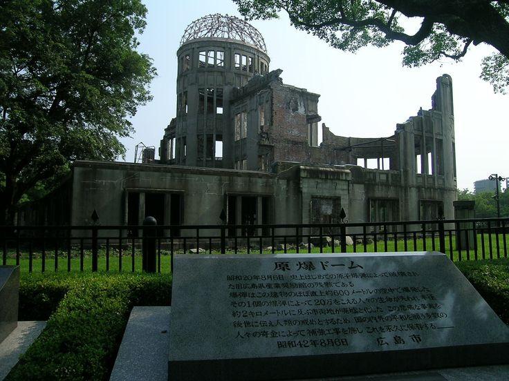 Dôme de Genbaku, aka le mémorial de la paix d'Hiroshima ou encore le dôme de la Bombe Atomique, était à l'origine le Palais d'exposition industrielle du département de Hiroshima.