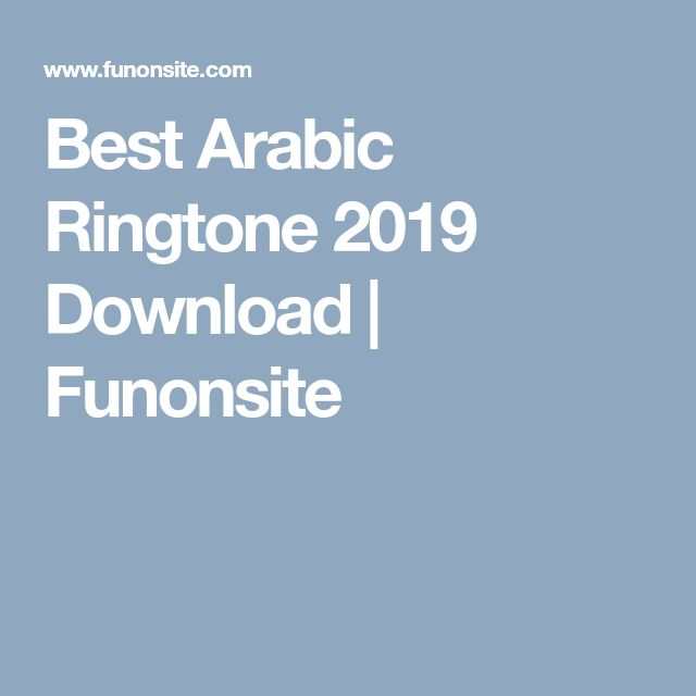 arabic ringtone mp3 download pagalworld
