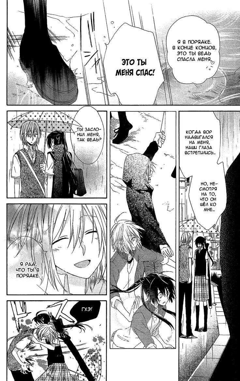 Чтение манги Сладкий Мальчик 1 - 1 - самые свежие переводы. Read manga online! - ReadManga.me