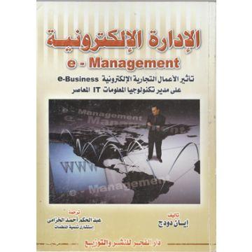 تحميل كتاب business goals 2