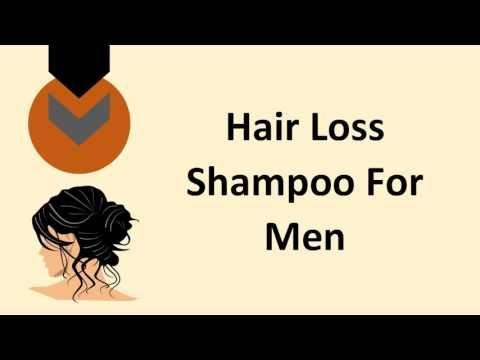 Hair Loss Shampoo For Men-Anti Hair Loss Shampoo