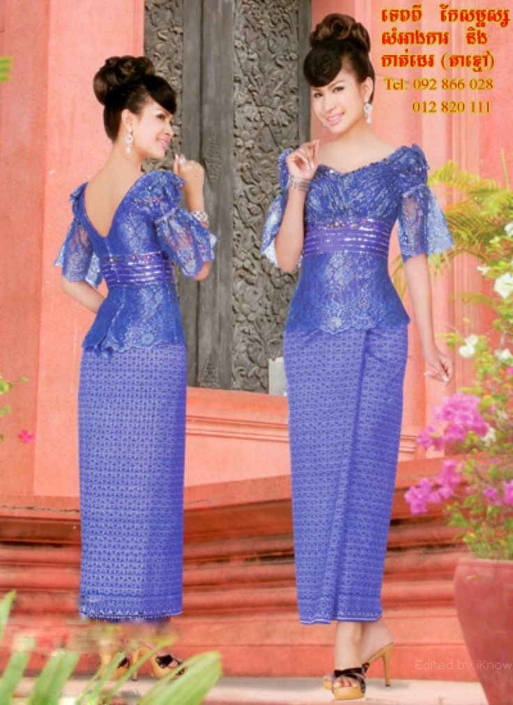 khmer fashion