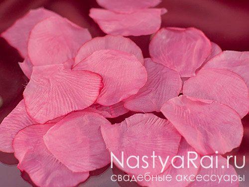 Розовые лепестки роз, 300 шт