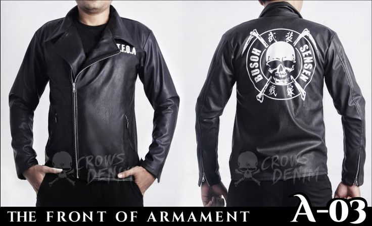 The Front of Armament jacket .