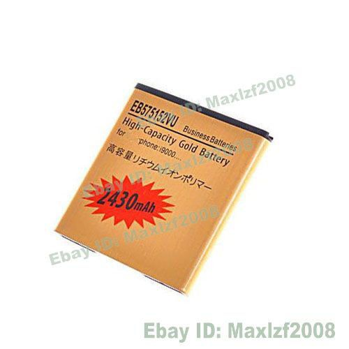 Gold 2430MAH High Capacity Battery Replacement For Samsung i9000 Galaxy S