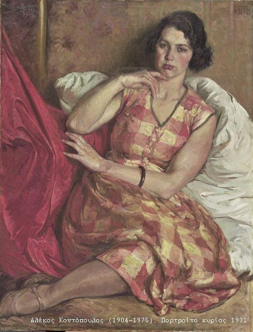 Portrait of a lady, 1931  Alekos Kontopoulos