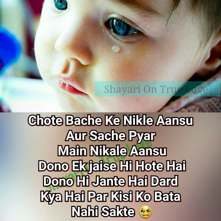 Punjabi Sad Quotes In Hindi: 87 Best Love Is Waste Of Time Images On Pinterest
