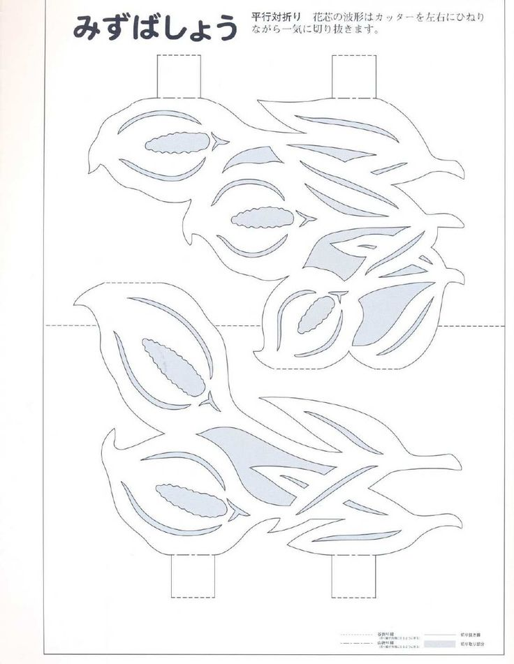 17 best images about kirigami on pinterest paper cutting for Kirigami paper art