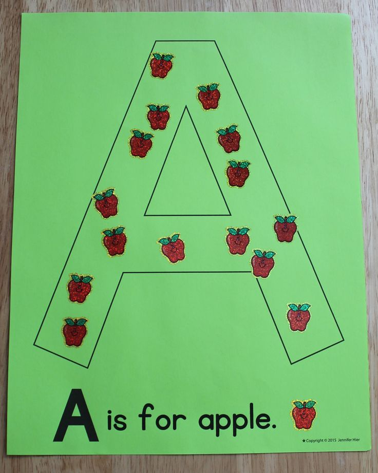 A is for apple.  Use editable ABC pages to make letter collages or a custom class alphabet book. Letter A alphabet activities for preschool, pre-k, and early childhood education.