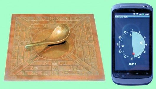 Smallest commercial electronic compass chip  is dwarfed by a grain of rice