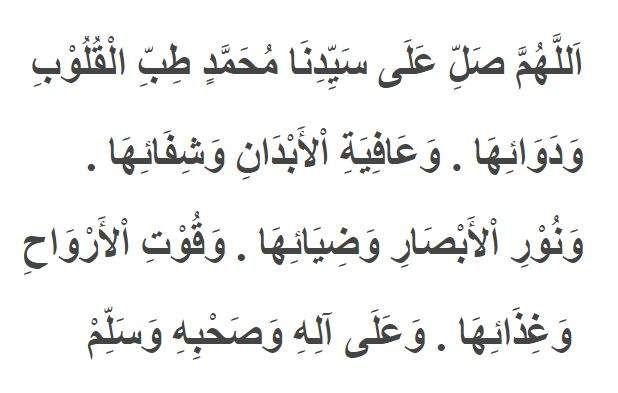 Tulisan Arab Menghafal Ayat Kursi Latin